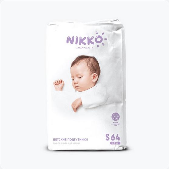 Подгузники Nikko размер S (4-8кг) 64 штуки