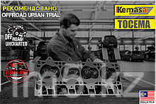 Головка блока TOYOTA 1KZ-TE 3.0 8v 95-03 пустая