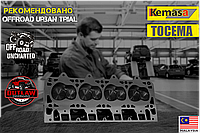 Головка блока TOYOTA 2AZ-FE 2.4 16v 02-06 пустая