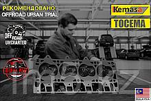 Головка блока TOYOTA 2KD-FTV 2.5 16v 01- пустая