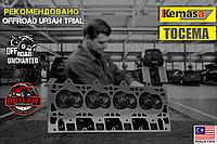 Головка блока NISSAN YD25DDTi NEO Di 2.5 16v 98-01 в сборе механическая форсунка