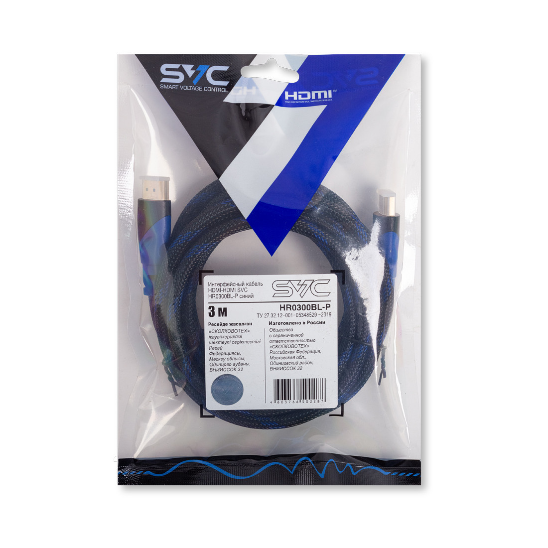 Интерфейсный кабель HDMI-HDMI SVC HR0300BL-P, 30В, Синий, Пол. пакет, 3 м