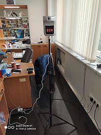 Cтационарный Бесконтактный инфракрасный термометры со штативом K3