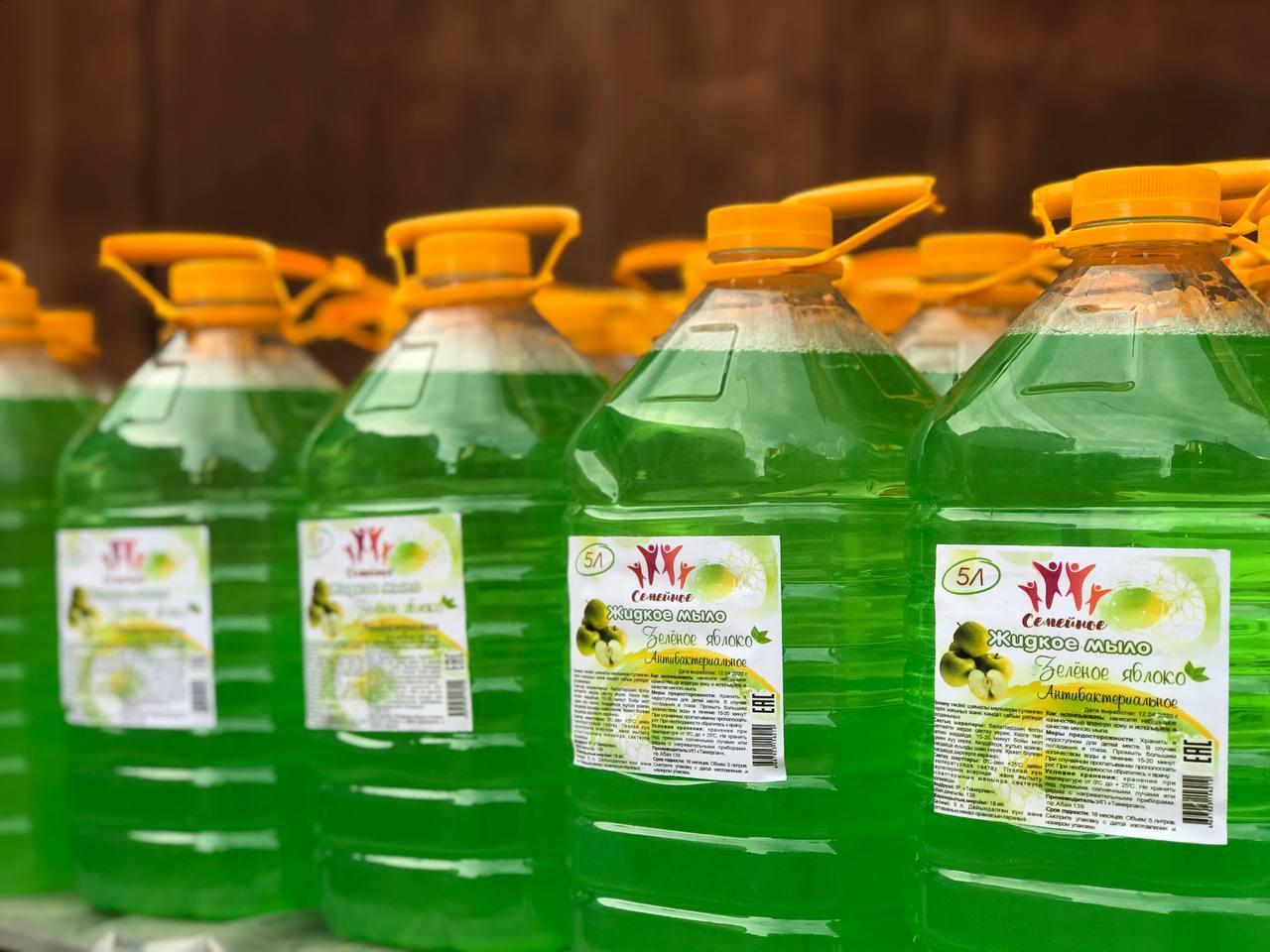 Жидкое мыло 5л - фото 1
