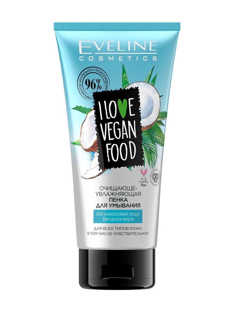 Eveline Cosmetics / Пенка для умывания очищающе-увлажняющая I LOVE VEGAN FOOD 150 мл