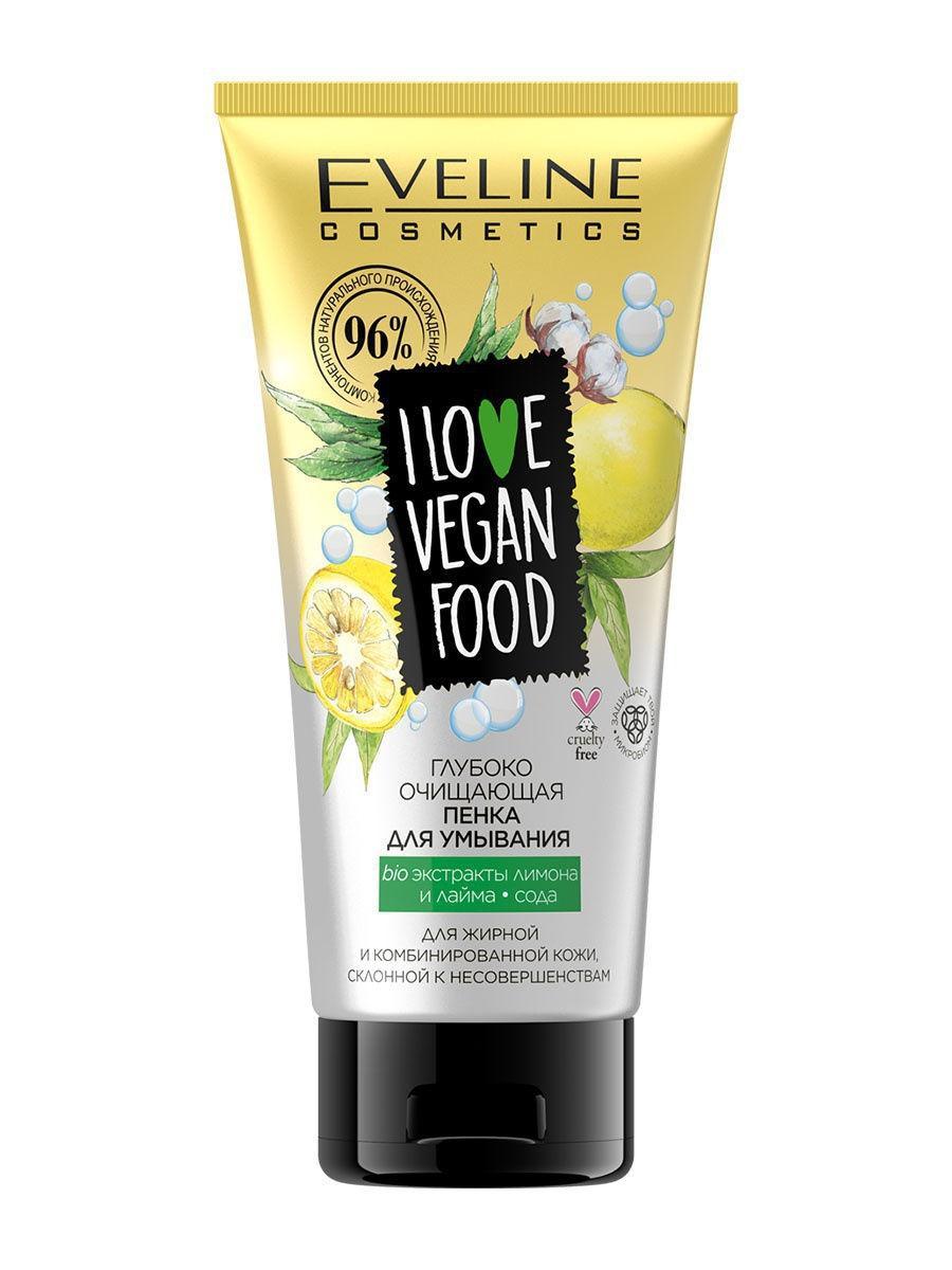 Eveline Cosmetics / Пенка для умывания глубоко очищающая I LOVE VEGAN FOOD 150 мл