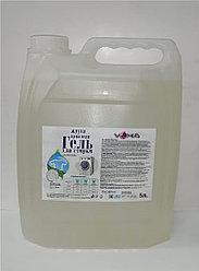 Универсальный гель для стирки белья. 5 литров. РК