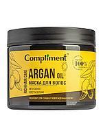 Compliment / Rich Hair Care Маска для волос Интенсивное восстановление ARGAN OIL, 400мл