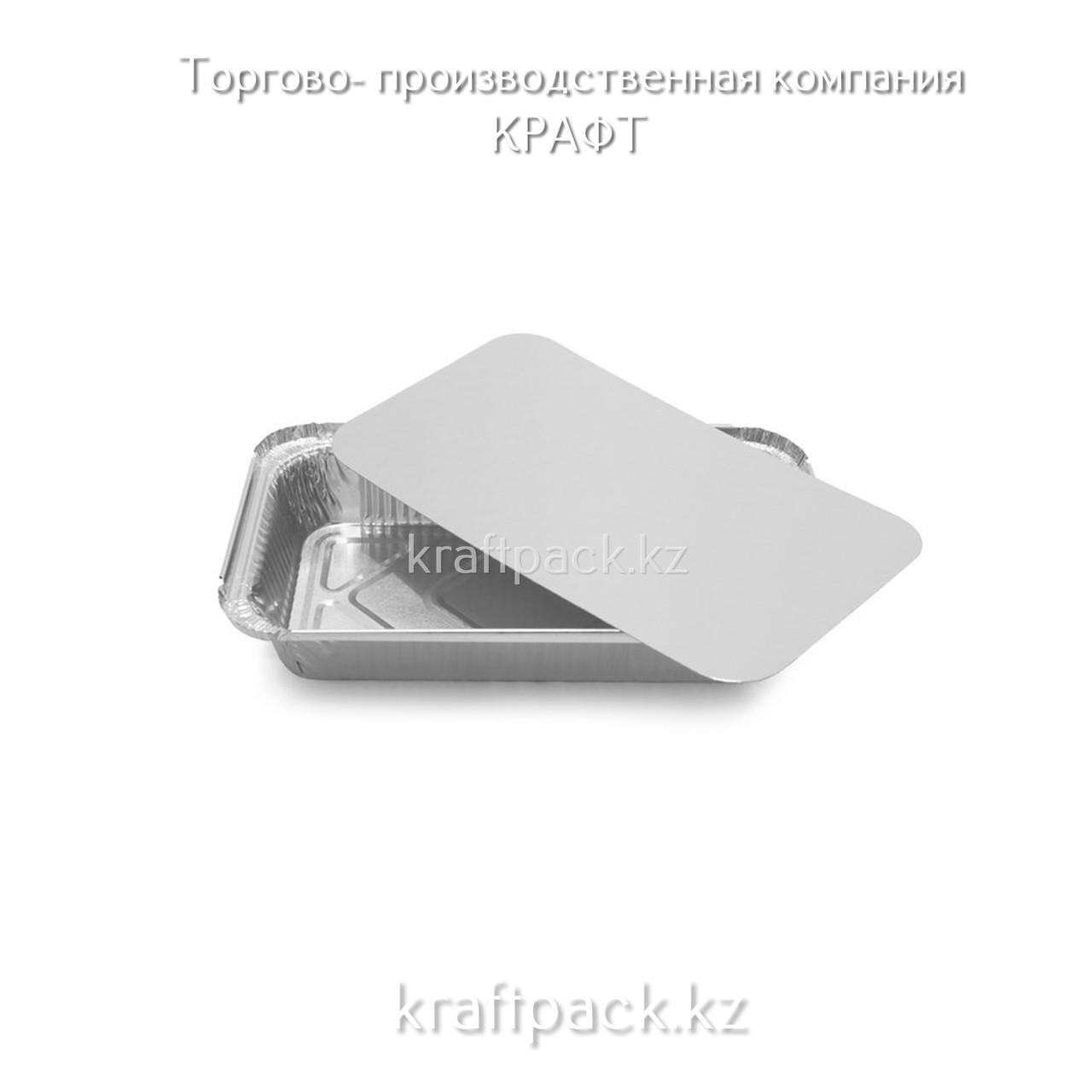 Контейнер с крышкой, Фольгированный 620 мл (100/600)