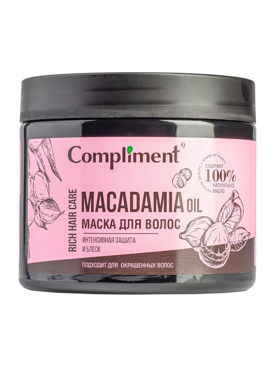 Compliment / Rich Hair Care Маска для волос Интенсивная защита и блеск MACADAMIA OIL, 400мл