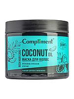 Compliment / Rich Hair Care Маска для волос Интенсивное укрепление и питание COCONUT OIL, 400мл