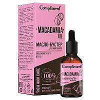 Compliment / Rich Hair Care Масло-бустер для кончиков волос Интенсивная защита и блеск MACADAMIA OIL, 27мл