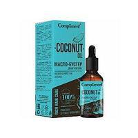 Compliment / Rich Hair Care Масло-бустер для кончиков волос Интенсивное укрепление и питание COCONUT OIL, 27мл