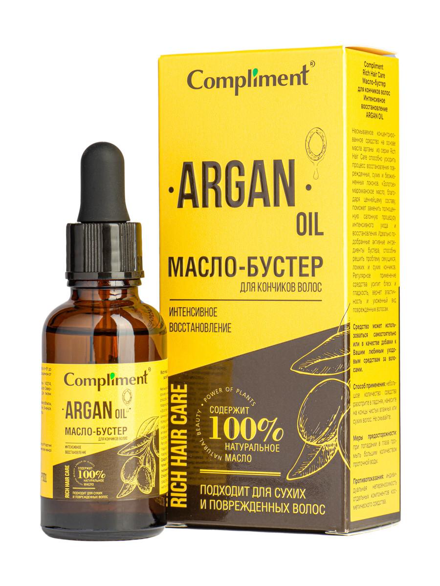 Compliment / Rich Hair Care Масло-бустер для кончиков волос Интенсивное восстановление ARGAN OIL, 27мл
