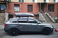 Автобокс Broomer Venture серый тиснение 430 л. 187х89х40 см
