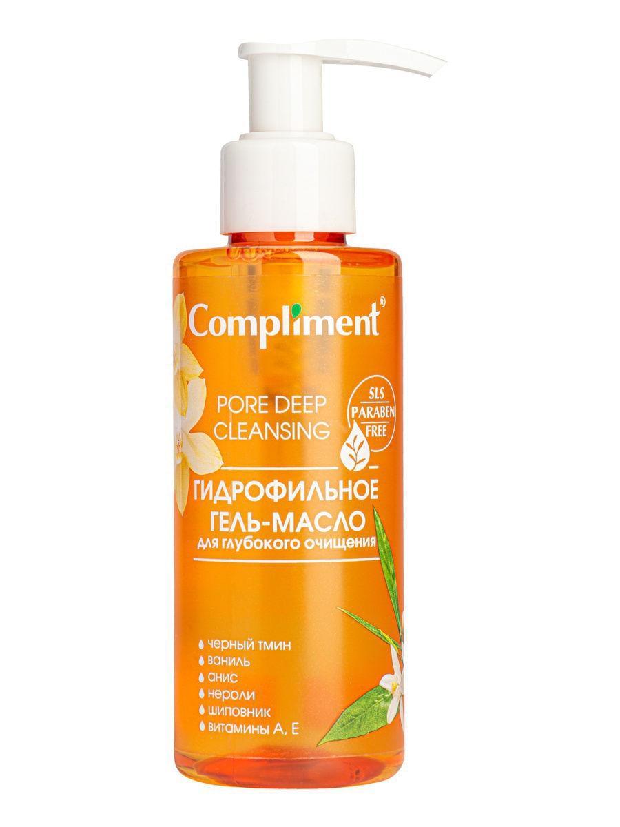 Compliment / Гидрофильное гель-масло для глубокого очищения, 150мл