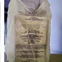 Коробка для утилизаций медицинских отходов 10л с одним пакетом