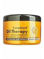 Compliment / Маска для волос oil therapy с маслом арганы, макадамии, кокоса и ши, 500 мл.
