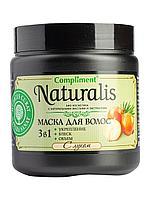 Compliment / Маска для волос с луком (укрепление-блеск-объём) Naturalis, 500мл.