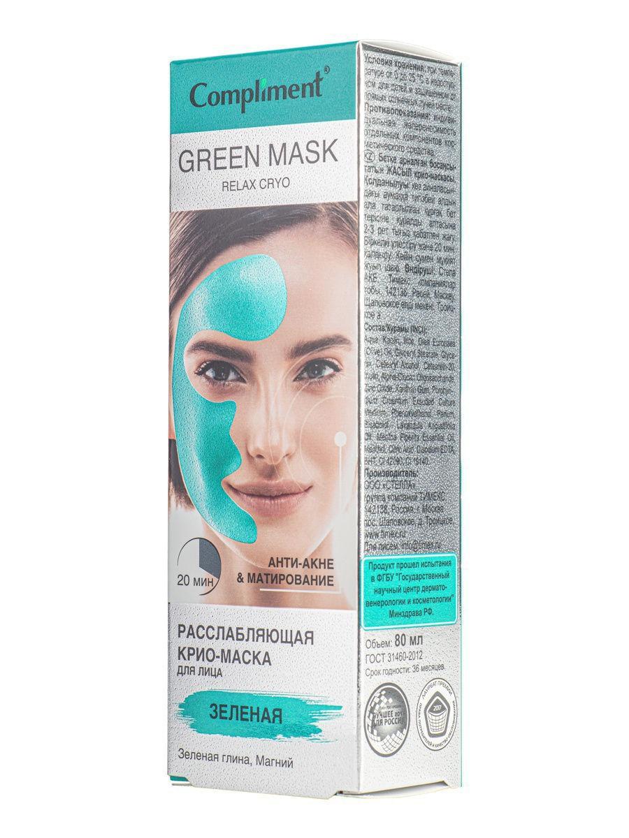 Compliment / Крио-маска для лица анти-акне и матирование, 80мл Green mask расслабляющая