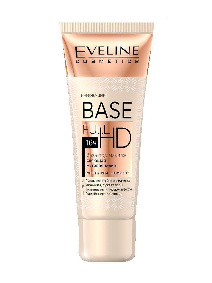 Eveline Cosmetics / База под макияж матирующая с эффектом сияния 4в1 из серии BASE FULL HD, 30мл