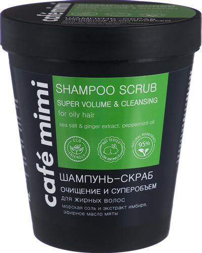 """Шампунь-скраб для волос """"Очищение и супер-объем"""""""