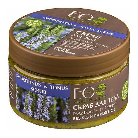 EcoLab Скраб для тела Тонус и Гладкость кожи, 300г