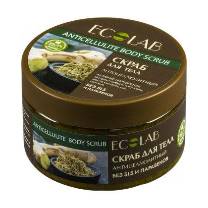 EcoLab Скраб для тела антицеллюлитный, 300 г