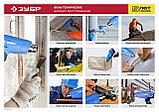 Фен технический (строительный), ЗУБР Профессионал ФТ-П1800, керам. изолятор, электр. регул. темп-ры, 2 режима, фото 8