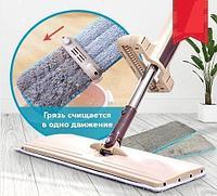 Cleaner 360 - швабра-лентяйка с уникальной системой отжима