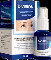 D-Vision (Д-Вижин) диски для зрения