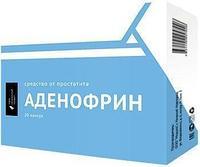 Аденофрин средство от простатита