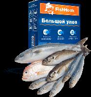 Активатор клева Большой улов FishHook