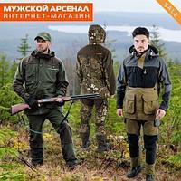 Демисезонный костюм для охоты/рыбалки/активного отдыха
