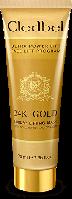 Золотая маска Cledbel Ultra Lift 24K Gold