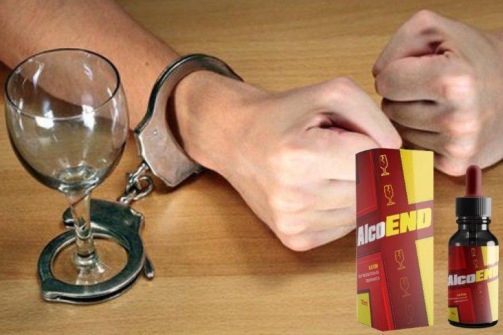 Капли AlcoEND от алкогольной зависимости - фото 1