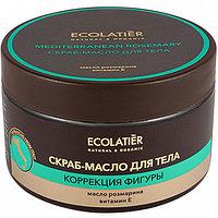 Скраб для тела Ecolatier Коррекция фигуры средиземноморский розмарин (250мл)