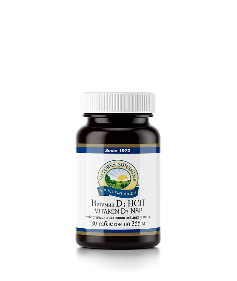 Бад Витамин D3 НСП