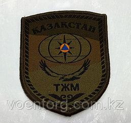 Шеврон ТЖМ камуфлированный