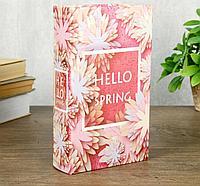 Книга сейф Цветочная весна искусственная кожа