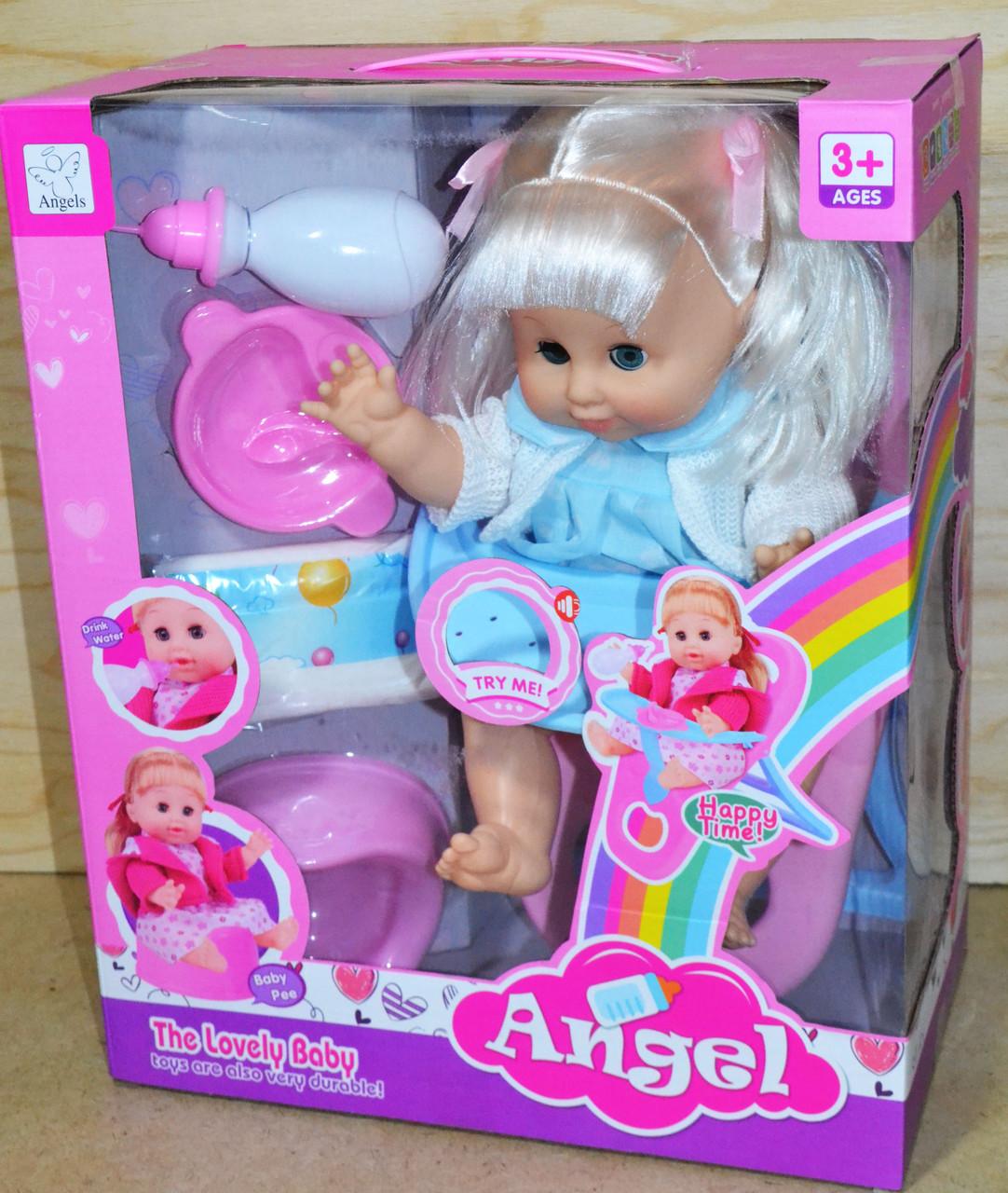 7207 Кукла Angel с горшком памперсом и бутылочкой 37*30