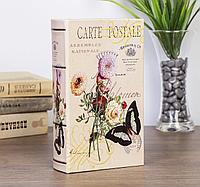 Шкатулка-книга Письмо тебе Кожзам