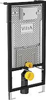 Система инсталляции с бачком Vitra Concealed Cisterns 750-5800-01