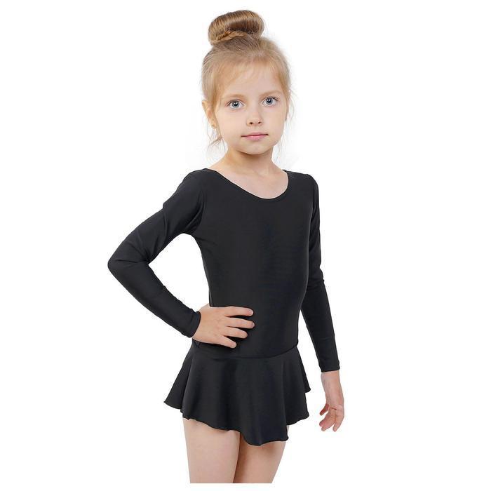 Купальник гимнастический с юбкой, с длинным рукавом, размер 38, цвет чёрный