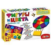 Настольная игра «Фигуры и цвета»