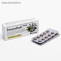 Пищевая добавка «Зверобой тонус», для нервной системы, 30 капсул по 200 мг