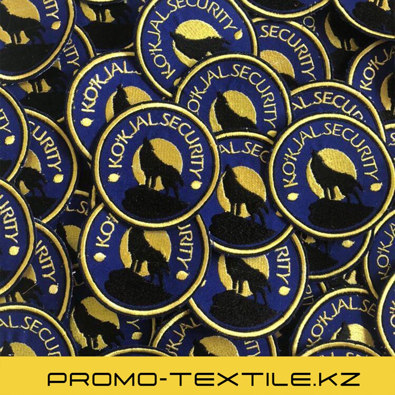 Шевроны на заказ | Нашивки с логотипом