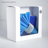 Набор бумажной посуды «Синий», 10 стаканов, 10 тарелок, 20 салфеток, скатерть