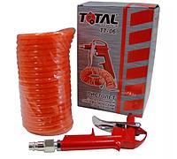 Пистолет продувочный пневматический со шлангом TT-06 TOTAL TOOLS