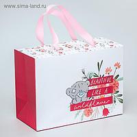 """Пакет-коробка """"Beautiful like a wildflower"""", Me To You, 20 x 28 x 13 см"""